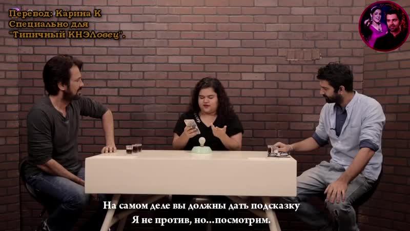 Интервью Баруна и Кей Кея с переводом.