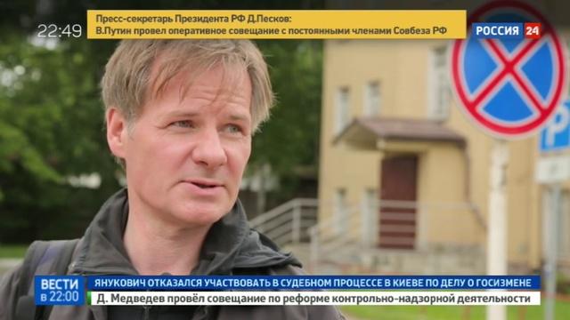 Новости на Россия 24 • Харитон, Елена, Роман: Петербург взбунтовался против автомобильных номеров
