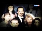 «Андрей Малахов. Прямой эфир». Анонс 28 августа