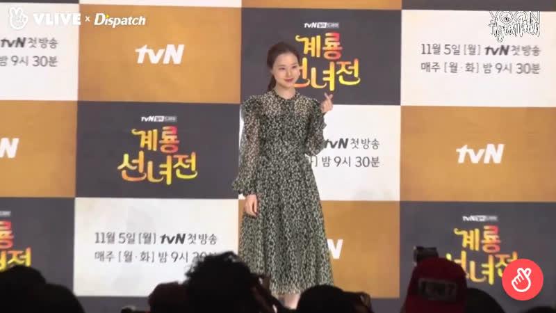 [30.10.2018] Хен Мин на пресс конференции