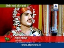 Akbar's shoes stolen while his marriage