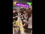 × keyakizaka46 eat ×