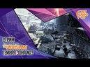 TOM CLANCY'S THE DIVISION от Ubisoft. СТРИМ! Исследуем Тёмную Зону ТЗ с JetPOD90, часть №3.