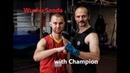 Тренировка с чемпионом по ушу саньда Иваном Коротышом клуба Удэ Wushu sanda training
