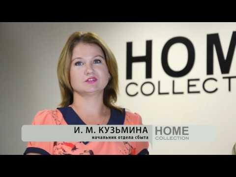 Фильм о фабрике Home Collection