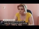Ганна Турчинова ЛГБТ не розмножуються тому їм потрібна нова кров
