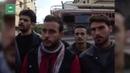 Сирия уклонившиеся от службы бойцы регулируют свой статус в Восточной Гуте