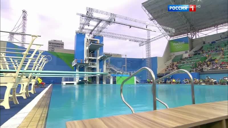 09.08.2016. 01:55 - Синхронные прыжки в воду. Вышка. Мужчины
