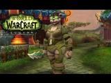 World of Warcraft Монах лекарь #17 - legion Ru оф