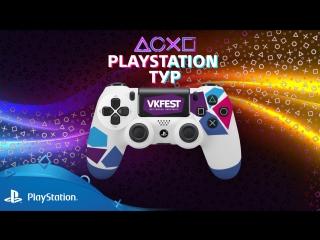 VK Fest   Итоговое видео   PS4