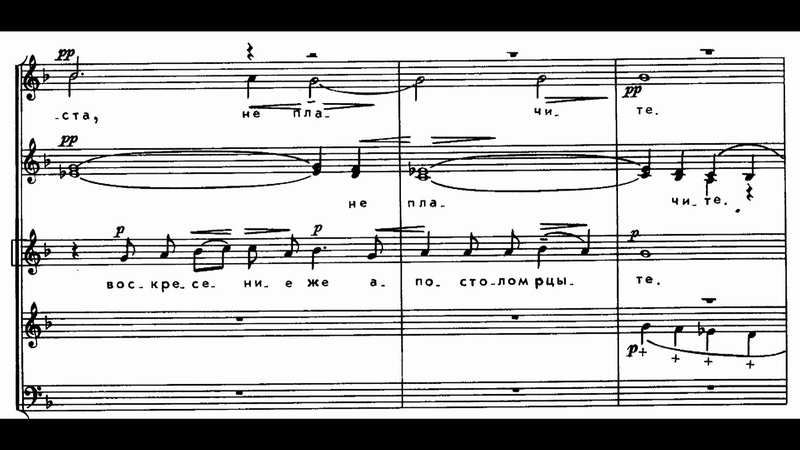 Rachmaninov Vespers - 9 Blessed be the Lord (Znamenny Chant)
