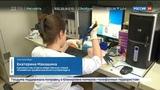 Новости на Россия 24 Мать школьника из Екатеринбурга считает, что ее сыну ошибочно поставили диагноз корь