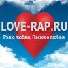 Love-Rap.ru - Рэп о любви, Песни о любви