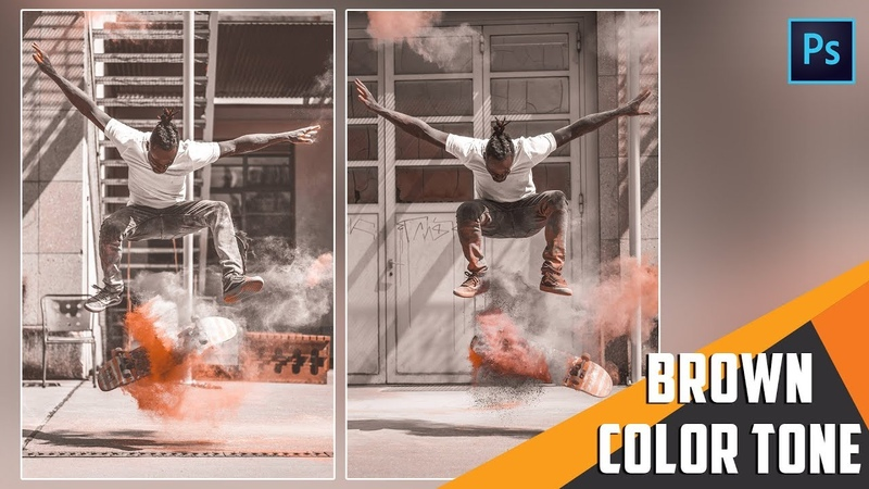 Photoshop Tutorial : Brown Color Grading in Photoshop