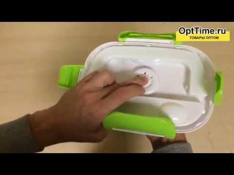 Ланч бокс с подогревом - видео обзор товара