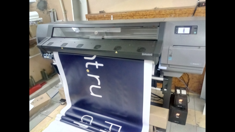 Впервые! Латексная печать в Нижнем Тагиле!