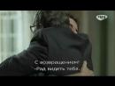 Сила желания - 6 серия (Viva, русские субтитры)