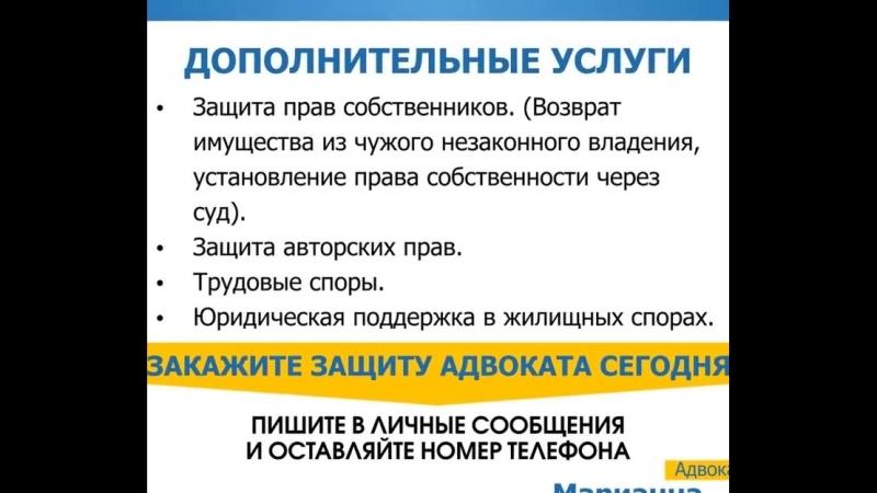 Нужно составить или опротестовать брачный контракт? - напишите нам. Москва и Московская область