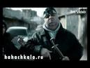 Реклама от Горцев от ума - Терек.
