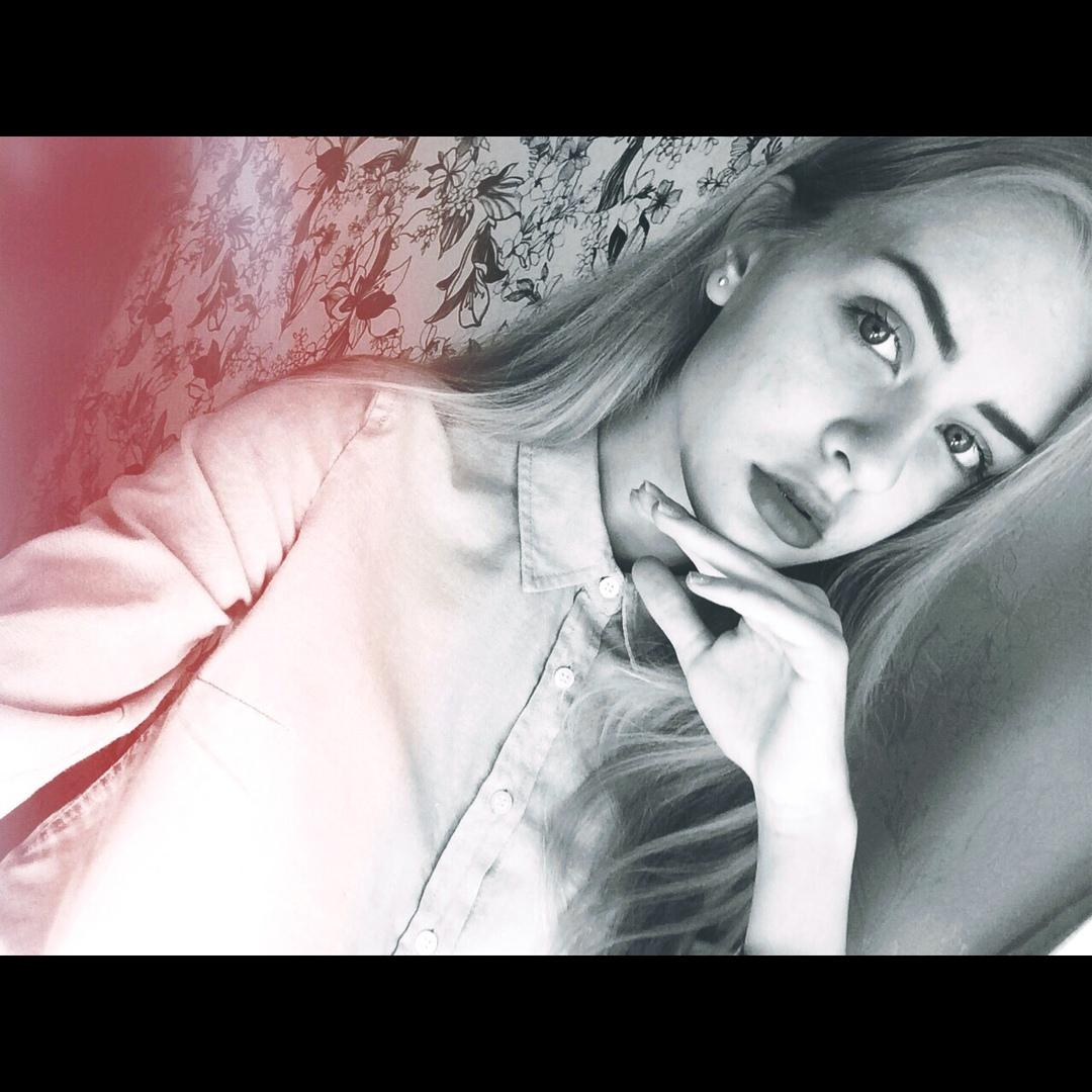 Яна Арефьева - фото №2