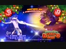 Открытие Цирка Бинго Бонго