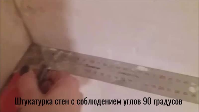 Рабочие моменты. К.Либкнехта, 156