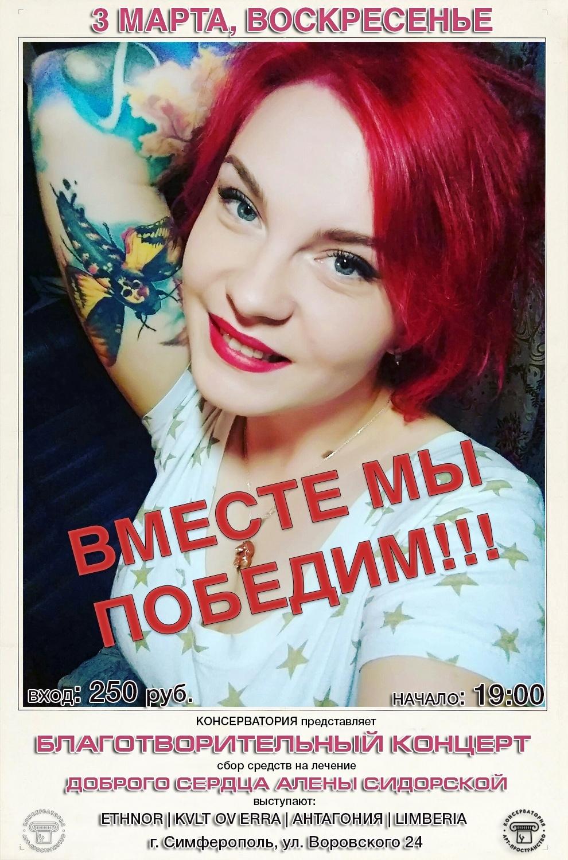 https://pp.userapi.com/c846320/v846320180/1b6e73/8ldKE0oUro4.jpg