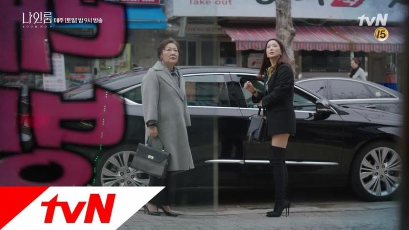 181118 tvN drama Nine Room preview EP 15 Kim Hee Seon
