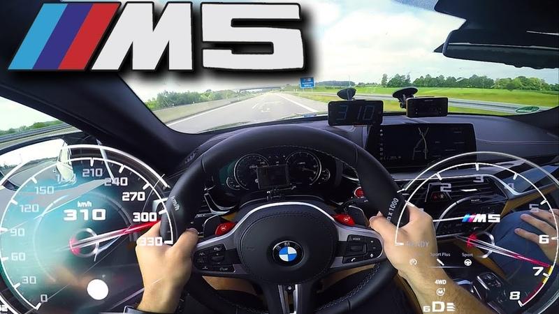 0-310 km/h | BMW M5 F90 | POV- TOP SPEED TEST ✔