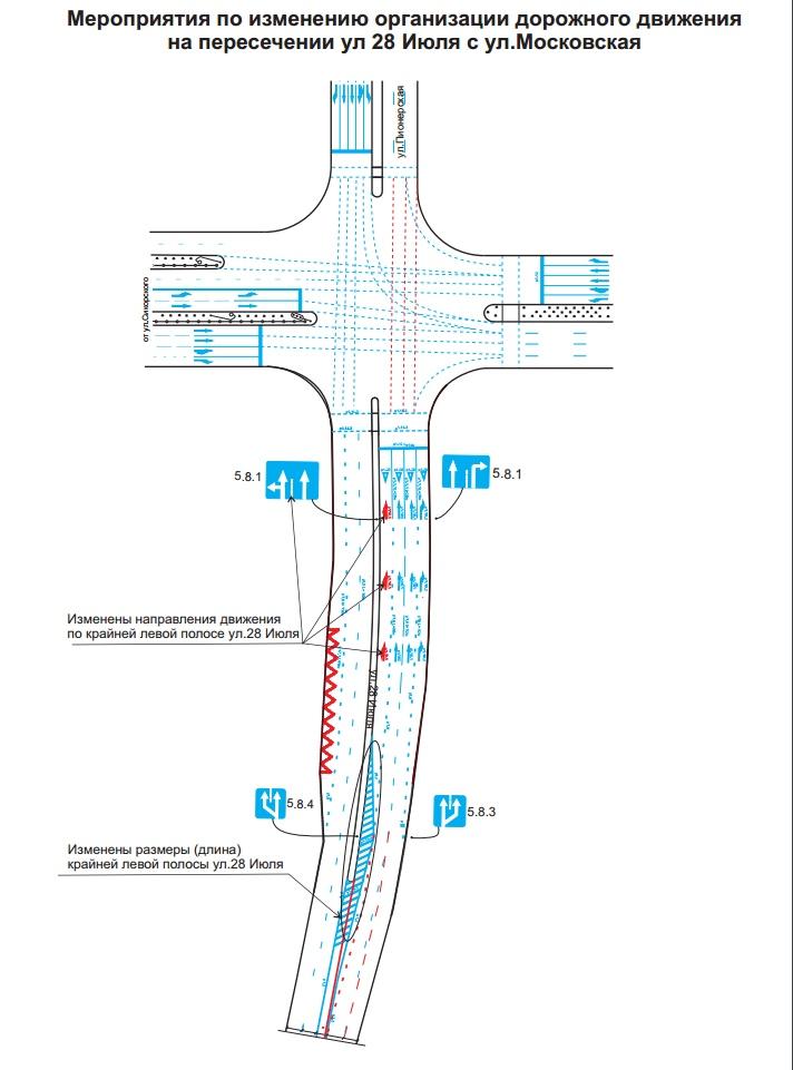 В ГАИ рассказали, зачем изменили разметку на перекрёстке 28-го Июля в сторону Пионерской