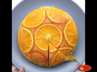 Апельсиновый перевернутый Торт