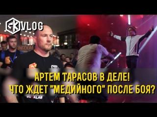 Борцовский клуб видеоблог - Артем Тарасов в деле! Что ждет