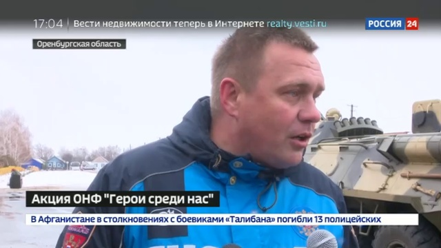 Новости на Россия 24 • На родине погибшего в Сирии Александра Прохоренко высадили аллею Героев