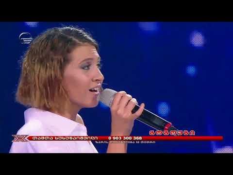 Tamta Khukhunaishvili Levan Maspindzelashvili - Fix You | თამთა ხუხუნაიშვილი - იქს ფაქტორ43