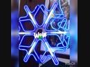 Неоновая снежинка с бегущими лучами размер ~50см