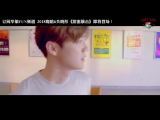 [VIDEO] 180319 LuHan @