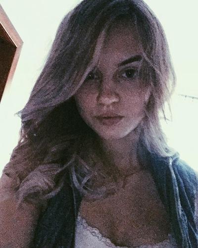 Анжела Сливка