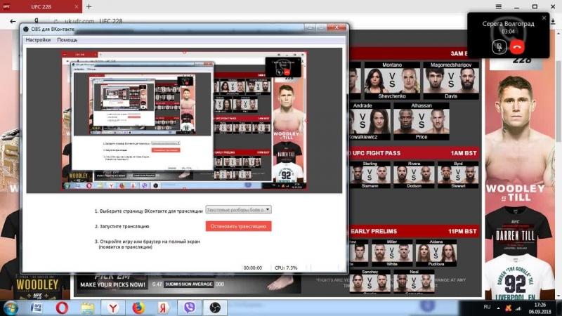 Live Текстовые разборы боёв от UFC-Bets-Pro