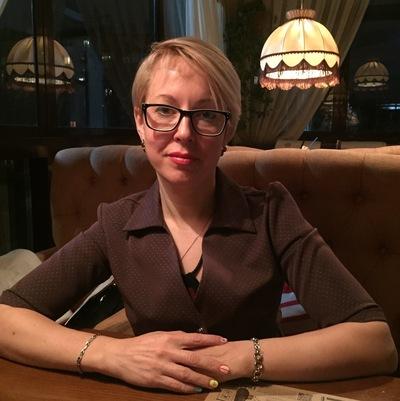 Елена Ермачкова