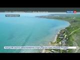 В Крым едет все больше европейцев
