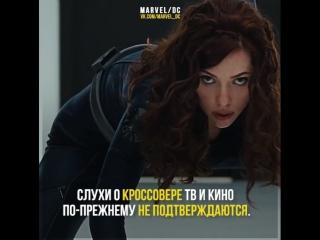 Сорвиголова и Чёрная Вдова