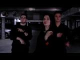 ЦВЕТ НАСТРОЕНИЯ ЧЁРНЫЙ - Егор Крид ft. Филипп Киркоров (cover by Operina)