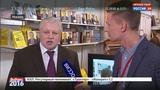 Новости на Россия 24 Сергей Миронов рассказал о стенде
