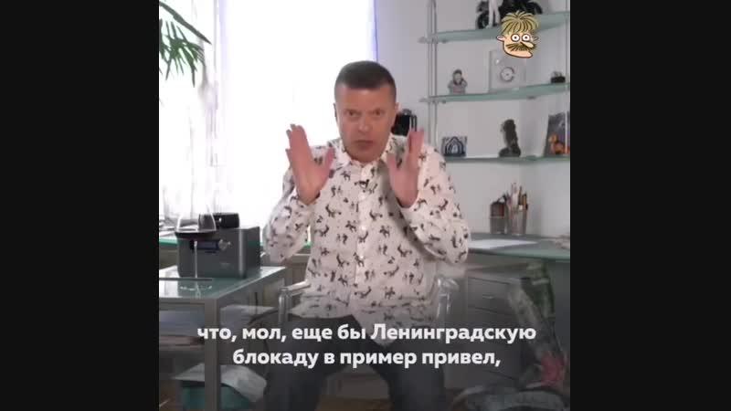 -- on Instagram_ _Парфёнов очень точно об отморажи(MP4).mp4