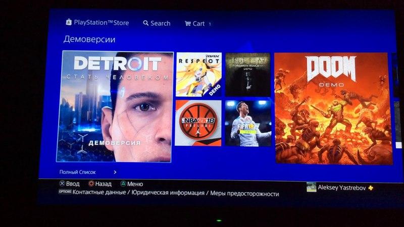 Звонок в тех поддержку Sony | PSN продолжает лежать вторую неделю...