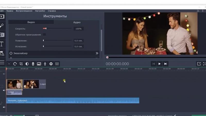 012. Как сделать видео с музыкой