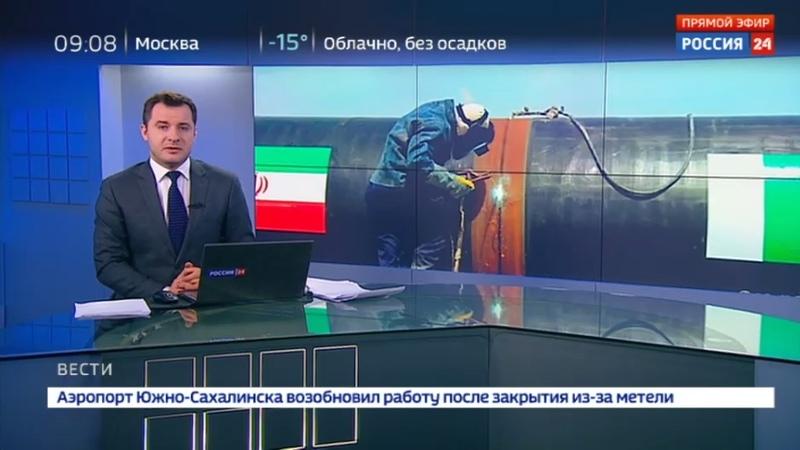 Новости на Россия 24 • Строительство газопровода ТАПИ самое тонкое место - Афганистан