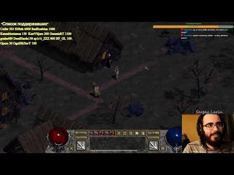 Прохождение Diablo с друзьями CO-OP Часть 3 Катакомбы
