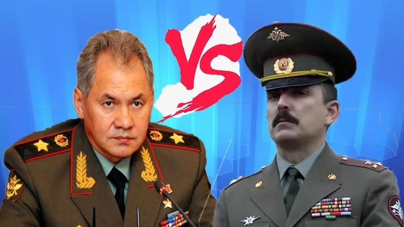Полковник требует ответа от Шойгу откуда дача за 1,5 млрд