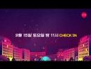 180817 Joy (Red Velvet) @ Pajama Friends Preview